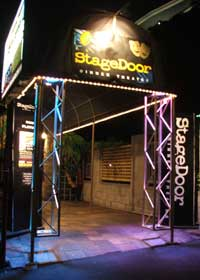 StageDoor Dinner Theatre - Attractions
