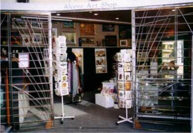 Alcove Art Shop - Attractions