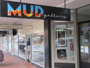 MUD Gallery - Attractions