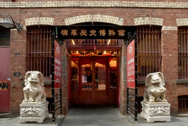 Museum of Chinese Australian History - Attractions